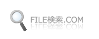 File検索.COM